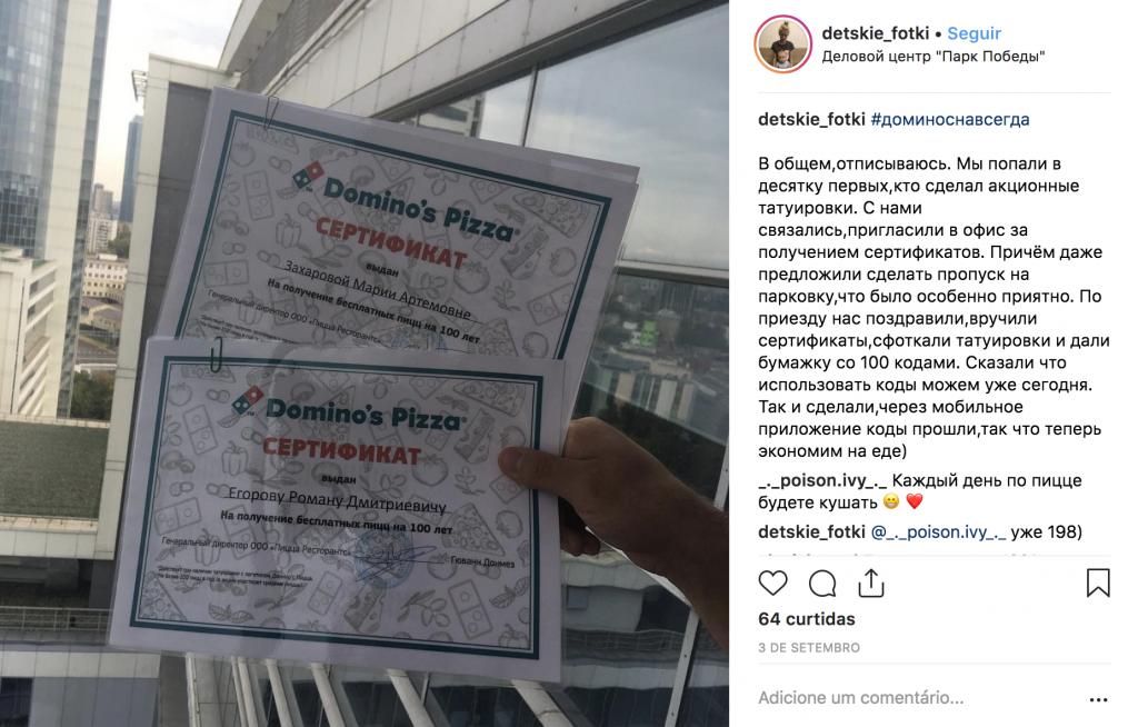 Dominos Russia Quanto Vale Uma Tatoo Blog Da Pizza